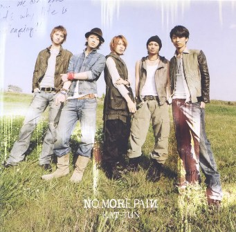 this is their latest album no more pain.. from the left is taguchi (the cutest), kame (the hottest), ueda (the girliest maybe.. haha), koki (most macho), nakamaru (funniest). jin left them.. huh!