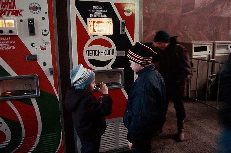 Автомат Пепси