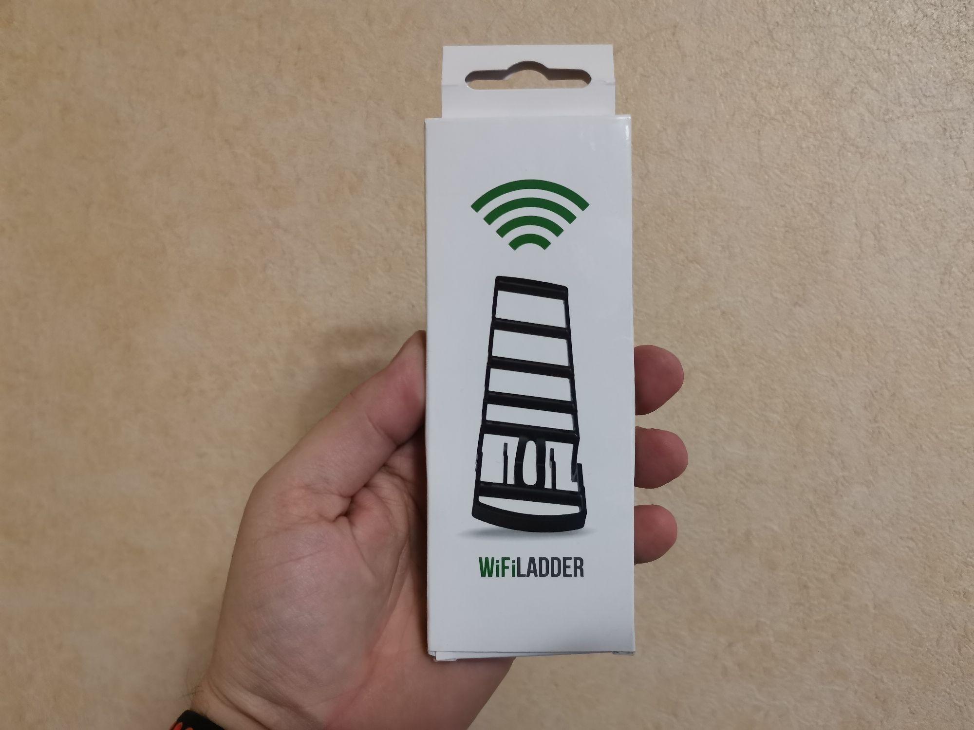 Это не лесенка для хомячка, а Wi-Fi антенна WiFiLadder саратовского завода РЭМО.