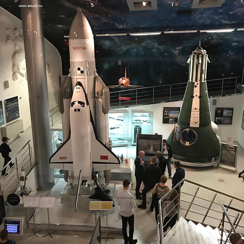 совершенно фото ракеты у музея космонавтики в москве одеяло, девятке было