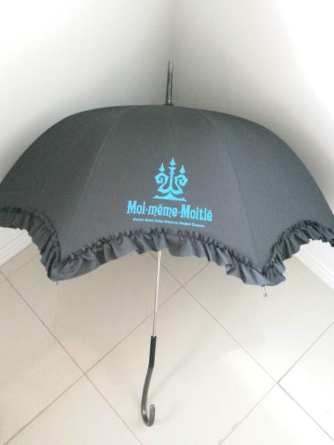 EGM=57657 Ruffle bat umbrella