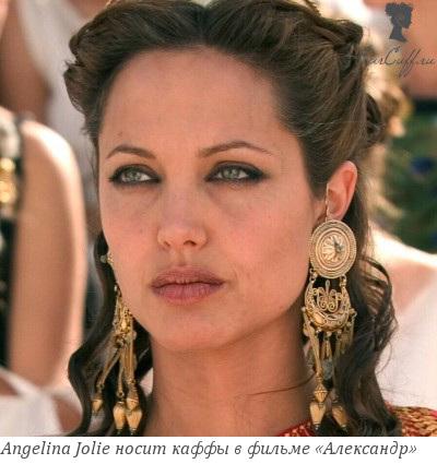 1-Angelina-Jolie-Alexander-antique-ear-cuff