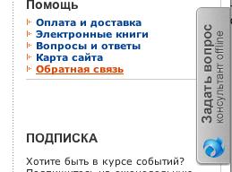 Снимок экрана 2013-04-09 в 11.33.49