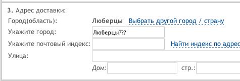 Снимок экрана 2013-04-09 в 11.51.27