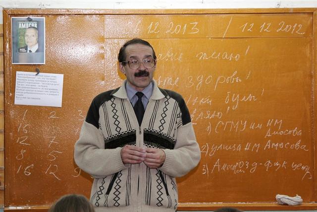 Куратор проекта В. Михайлов на Амосовском уроке в Мяксе