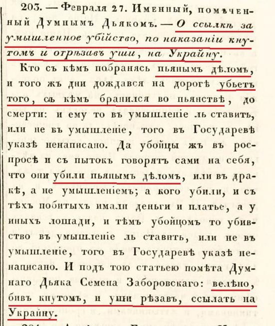 1825 какой это век senti 1 kroon розмен в рублях
