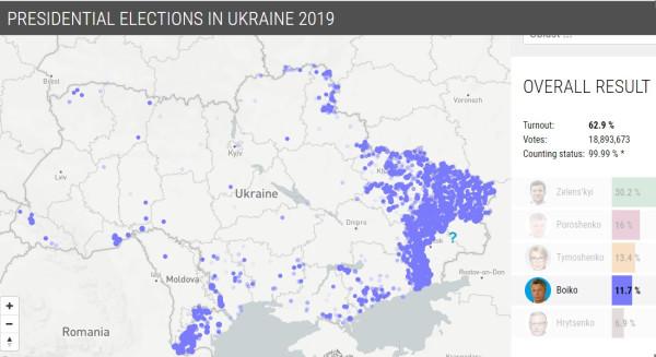 Русские Украины, где вы?