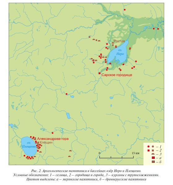 Граф Уваров, меряне и украинские сектанты
