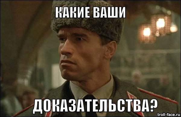 Кадровые военные РФ ворвались в дом, ограбили и изнасиловали женщину на Донбассе, - ГУР Минобороны - Цензор.НЕТ 9571