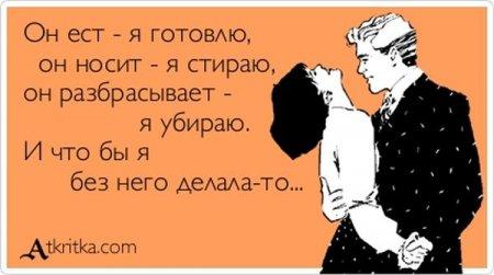 1352217929_atkritka_03