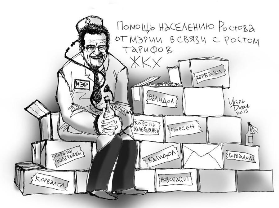 мэр Михаил Чернышев