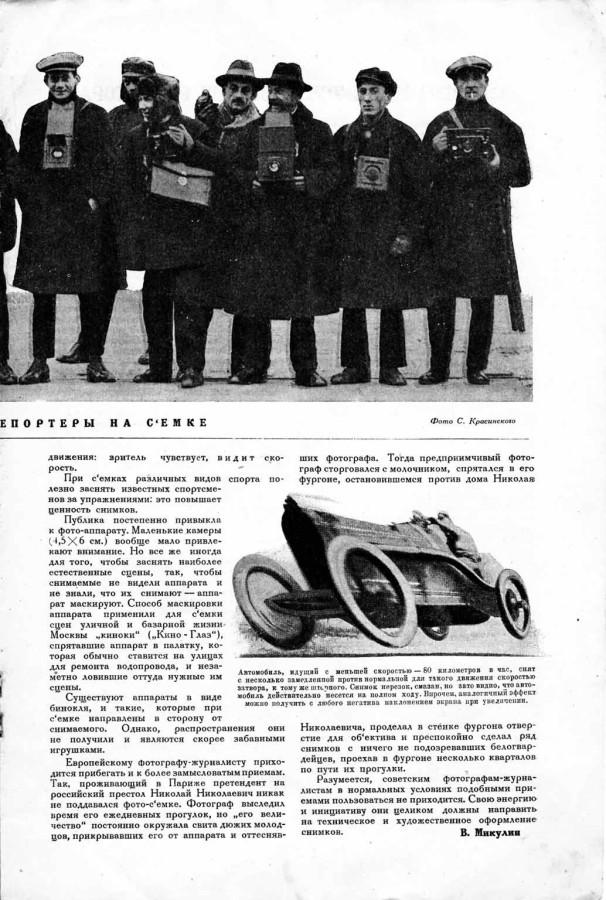 05 Советское фото Как фотографировать.jpg