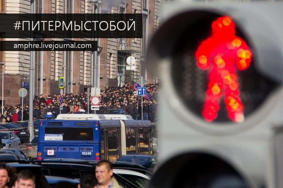 #ПитерМыСТобой митинг Манежная площадь