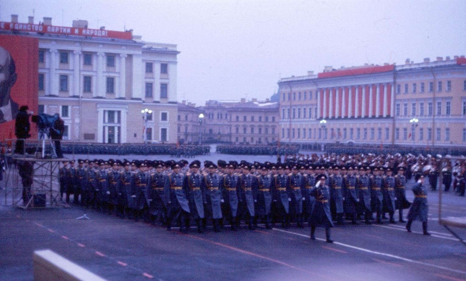 7 ноября 1976 года в ленинграде