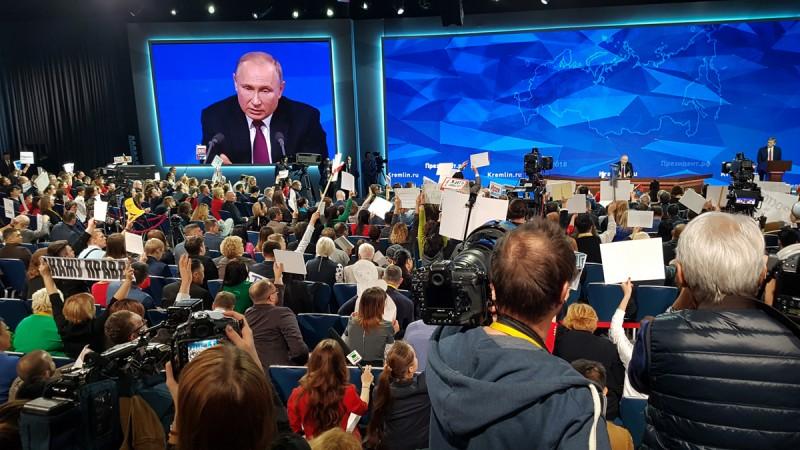 Пресс-конференция президента России Владимира Путина 20 декабря 2018 года. Фотограф: Петр Данилов