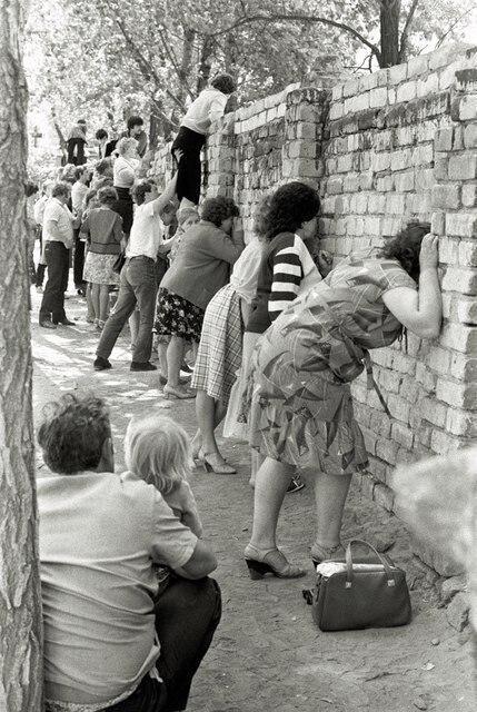 Проводы в армию, 1980. Фотограф Юрий Хромушин
