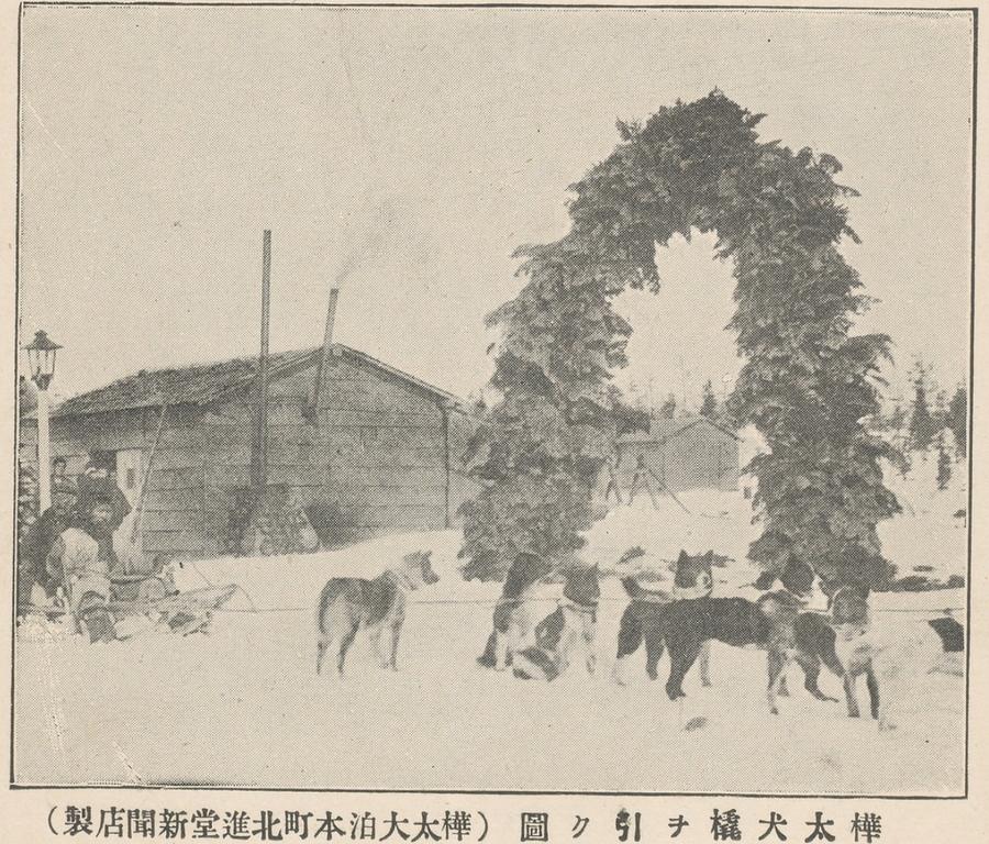 1907 Отомари (Корсаков) Празднование Нового года.jpg