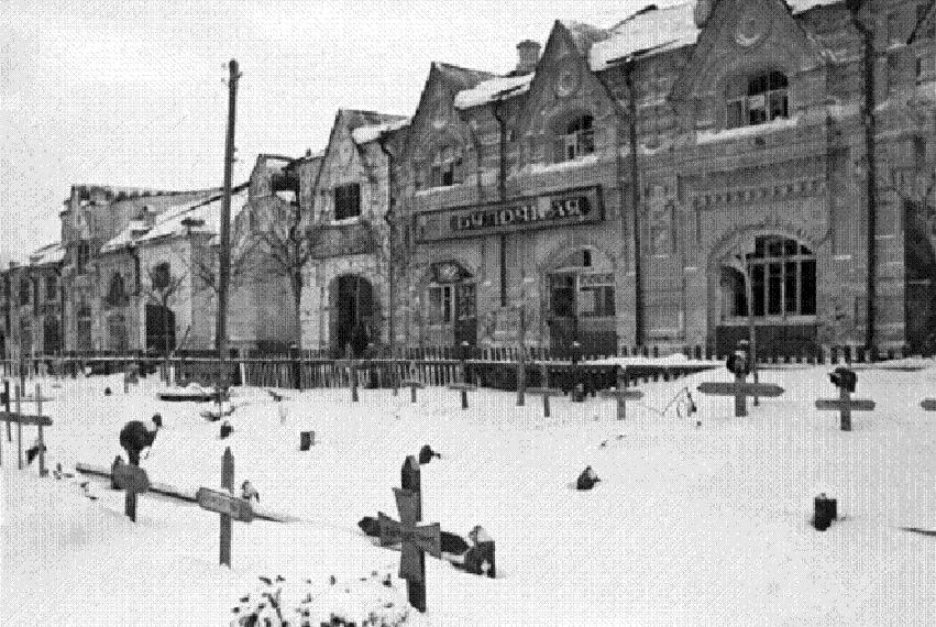1941 Клин 157530 После отступления немцев.jpg