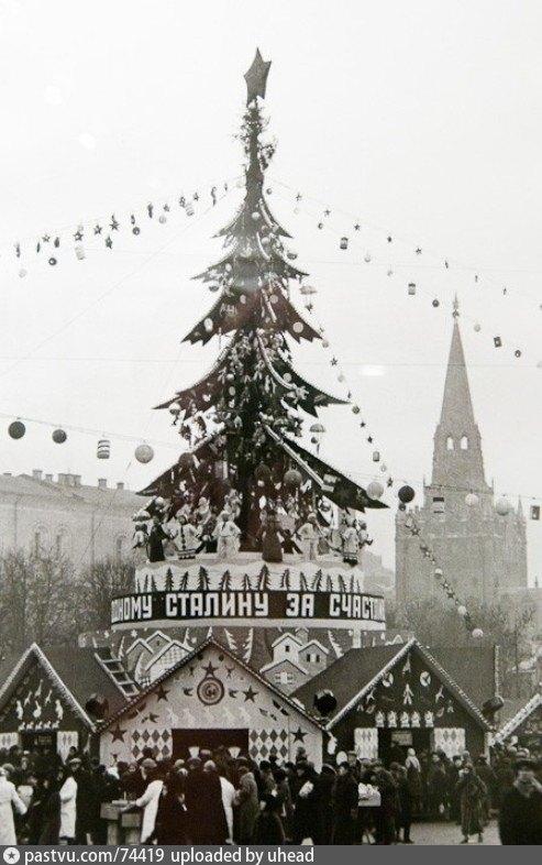 1945-1953 Москва 74419 Ёлка на Манежной.jpg