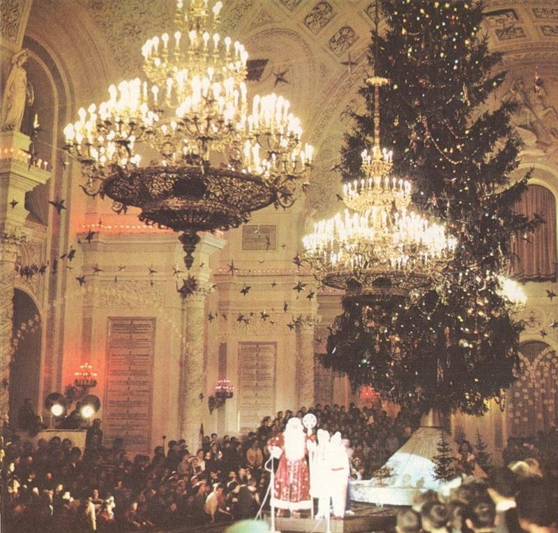 1953-196 Москва 52162 Елка в Георгиевском зале Большого Кремлевского дворца.jpg