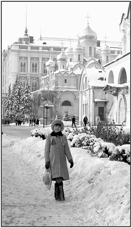 1984-1985 Москва 76859 Зимний Кремль.jpg