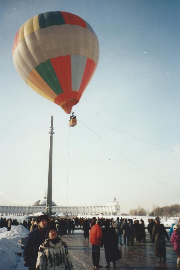 1997 98192 Воздушный шар в Парке Победы на Новый 1997 год.jpg