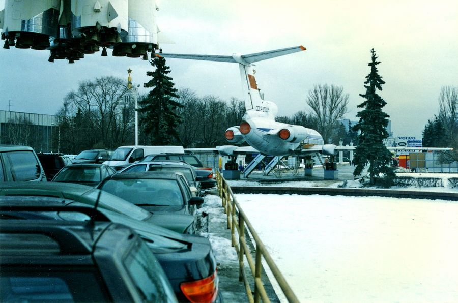 1997 декабрь 27 Москва 91443 ВВЦ, у павильона Космос.jpg