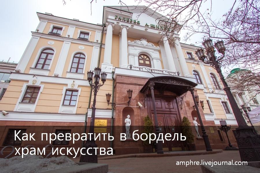 Галерея Шилова КДПВ ЖЖ.jpg