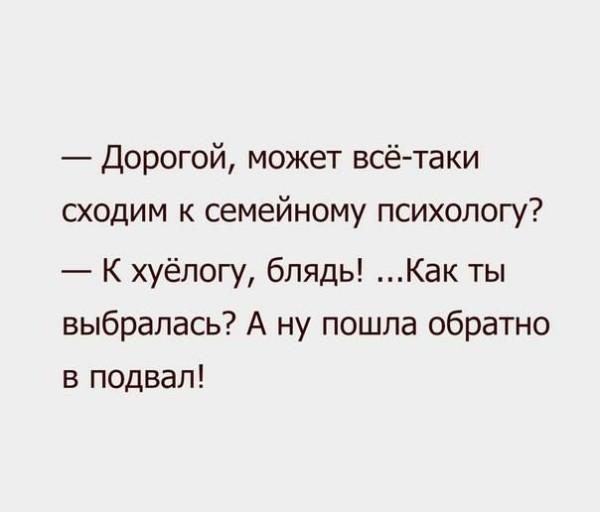 Сегодня российский суд допросит сестру Савченко - Цензор.НЕТ 9693