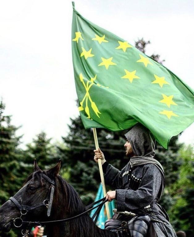 видеоурока картинки флаг черкесов основании