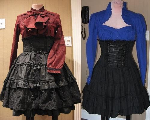 Skirt r