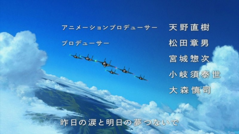 Hisone to Maso-tan - 02 (0021)