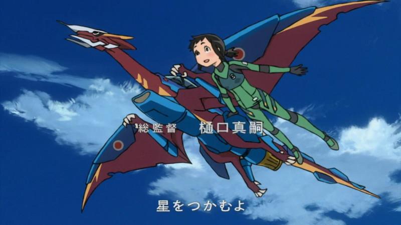 Hisone to Maso-tan - 02 (0023)