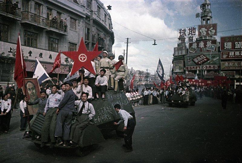 Шанхай, 1949