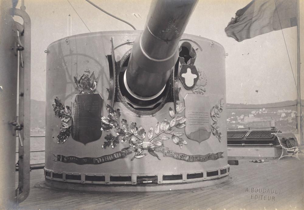 кормовая 194-мм башня броненосного крейсера Pothuau