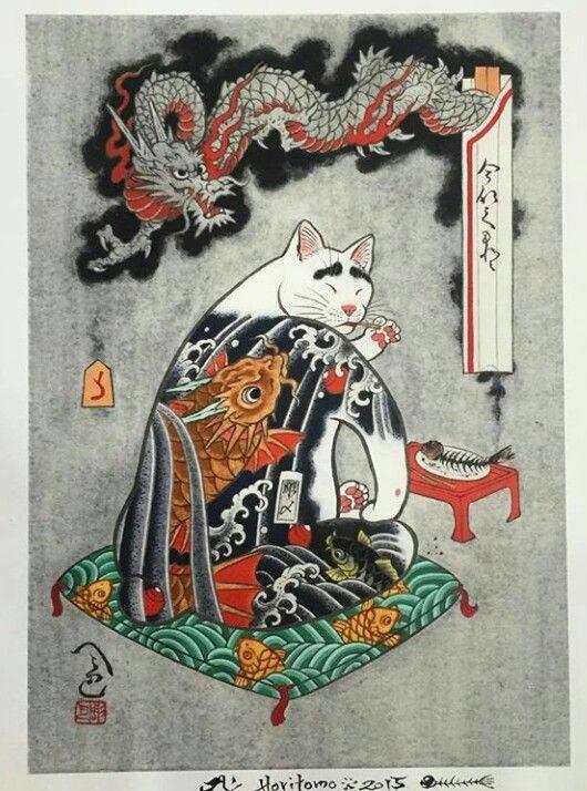 Kazuaki Horitomo - 15337425_1617211921917968_1079338160667241722_n