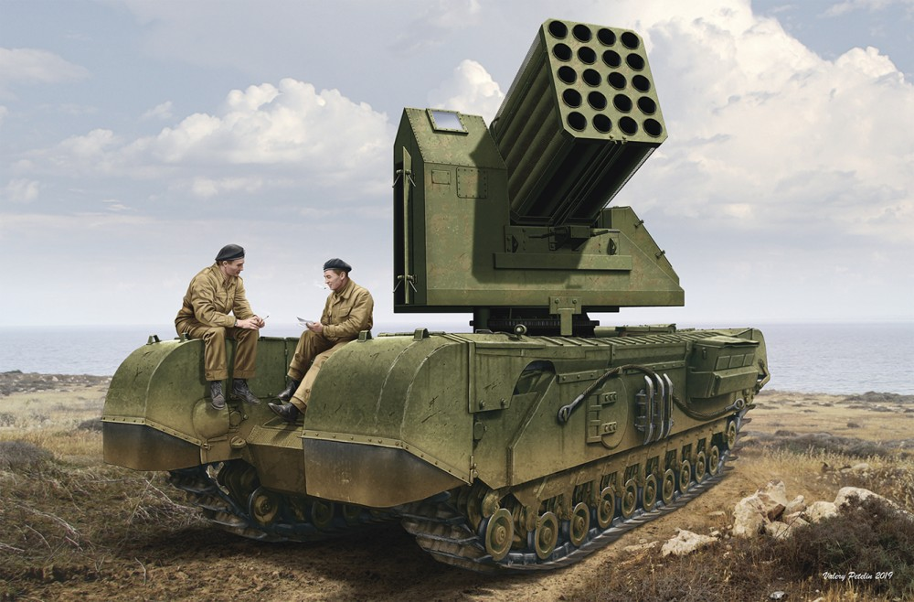 British 7-inch anti-Aircraft rocket launcher