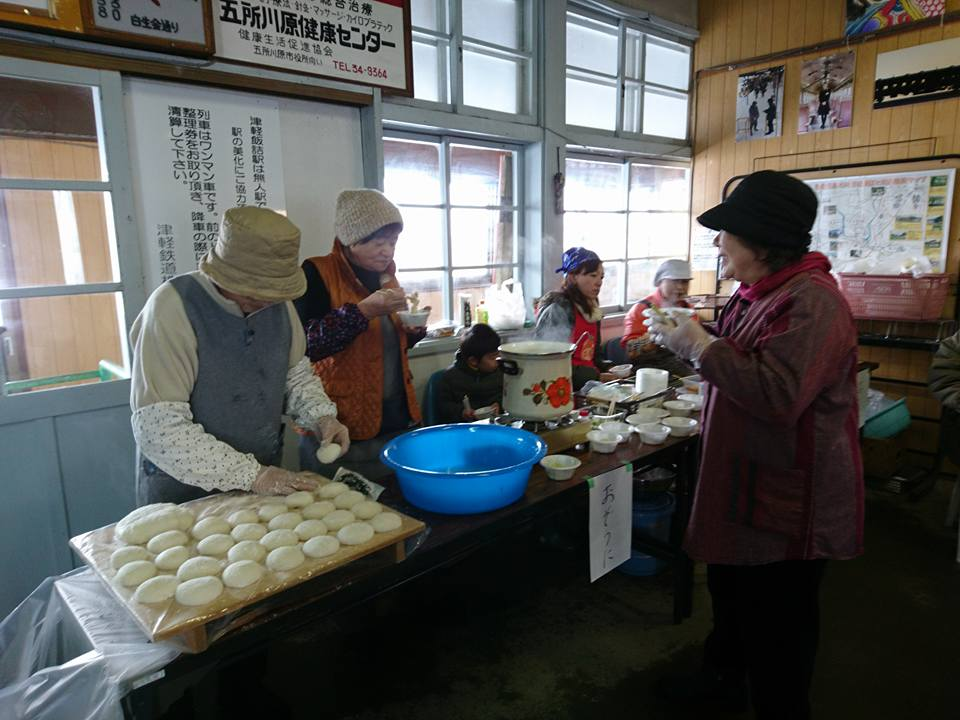 Tsugaru Railway Iizume Station will have a mochi