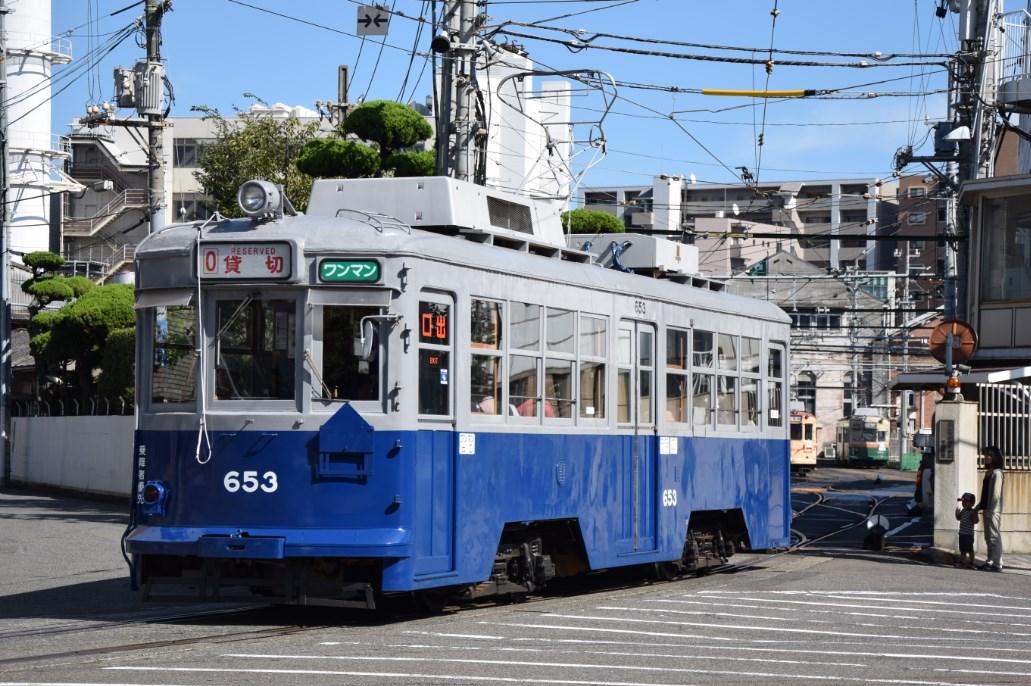 Hiroshima tramway number 653
