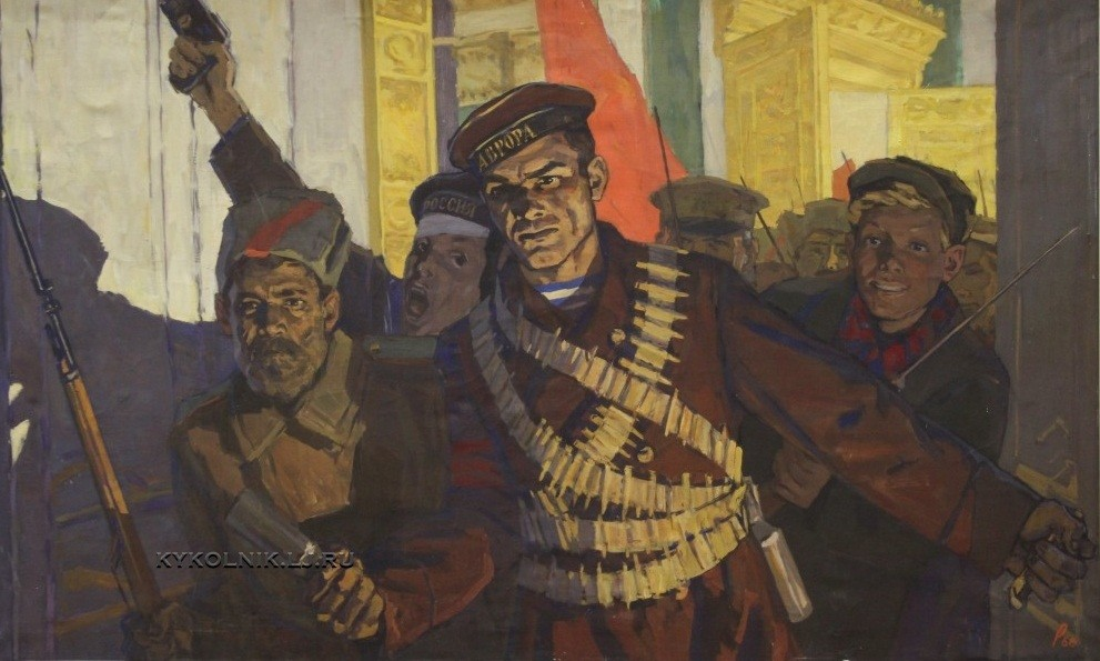Рейнер Георгий (Юрий) Петрович (1911-1973) «Свежий ветер» 1960