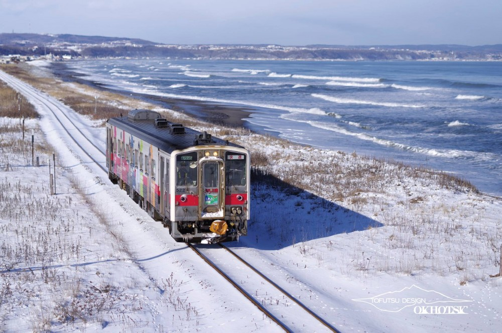 The Okhotsk drift ice line, Semmo Main Line, which has become completely snowy