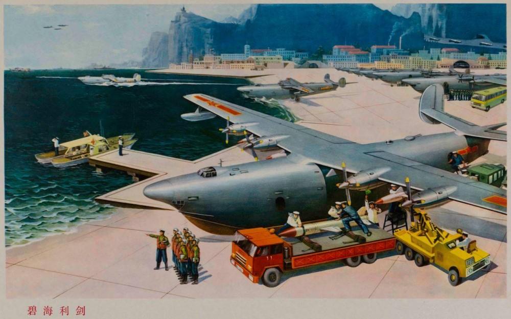 Острый меч лазурного моря 1980 (SH-5)