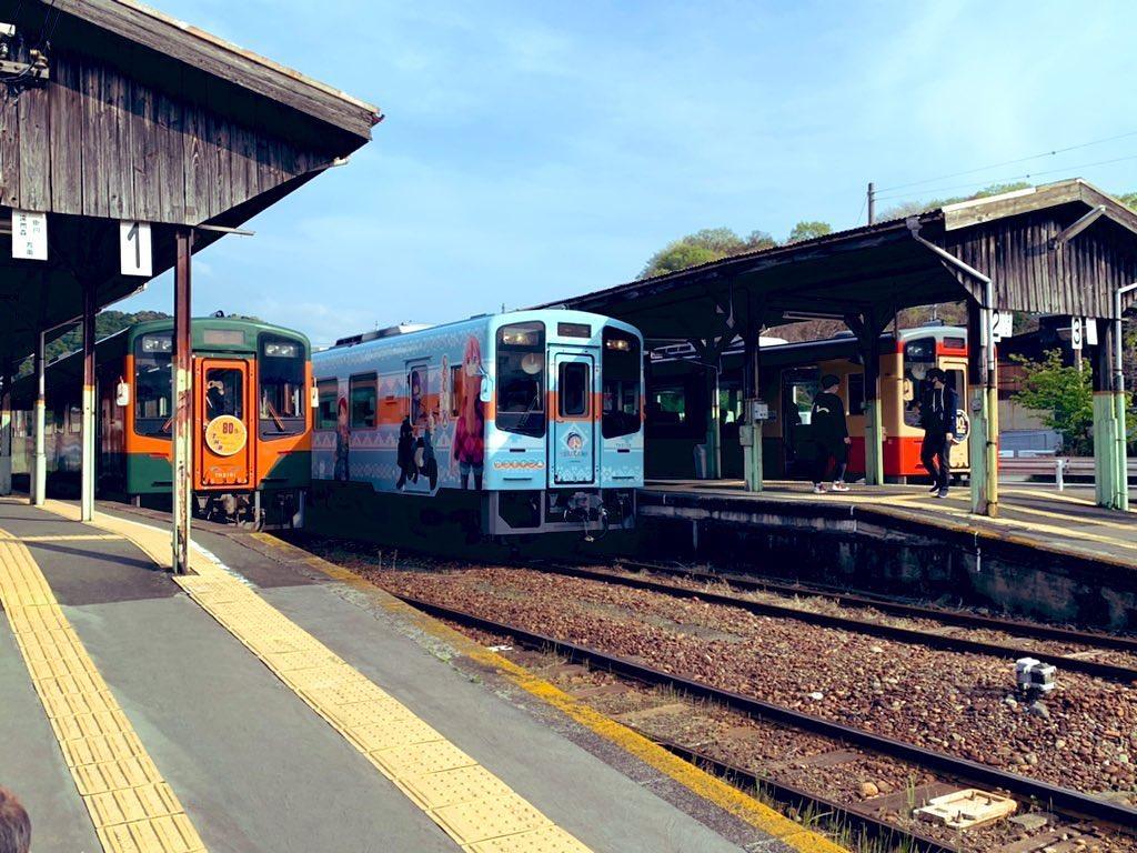 Tenryu Hamanako railway 'Yurucamp' Kiha 20 series painted train