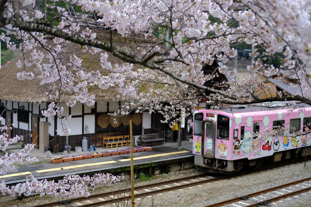 Aizu railway, Yunokami Onsen station