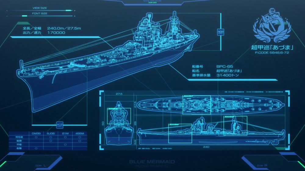 [ReinForce] Gekijouban High School Fleet (BDRip 1920x1080 x264 FLAC)[10-49-43]