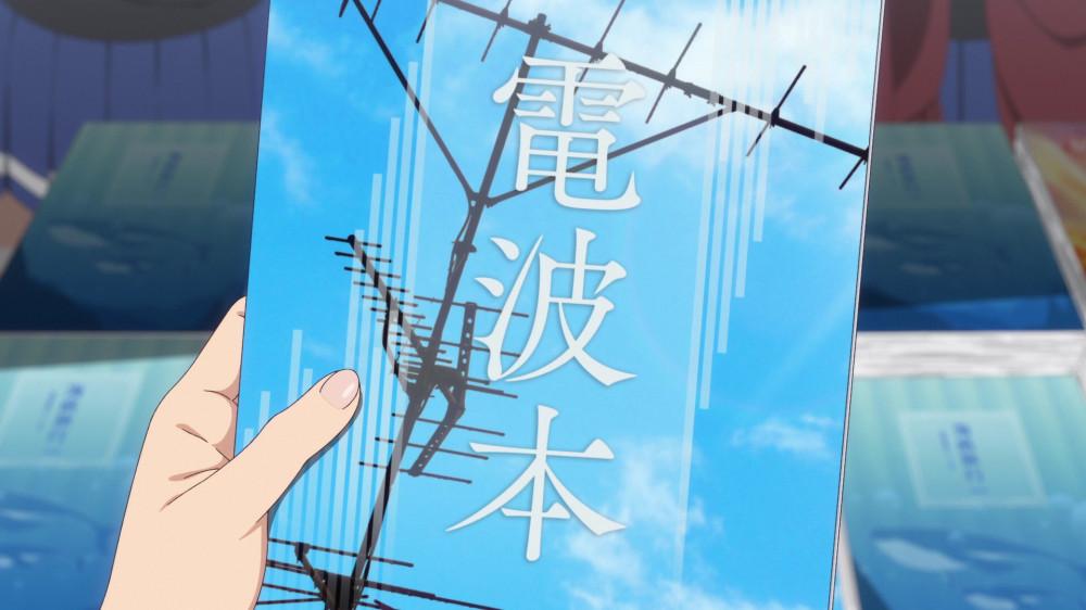 [ReinForce] Gekijouban High School Fleet (BDRip 1920x1080 x264 FLAC)[11-03-25]