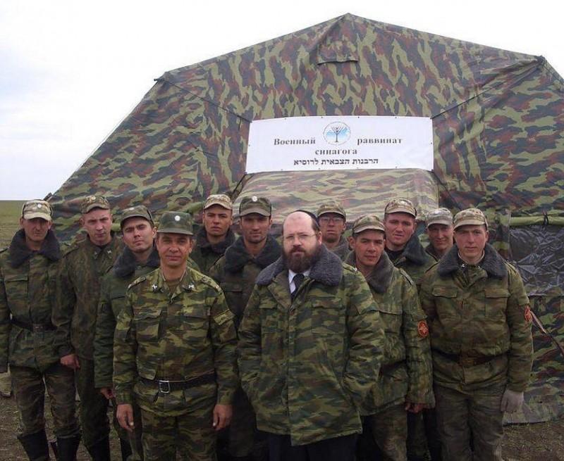 Военный раввинат России