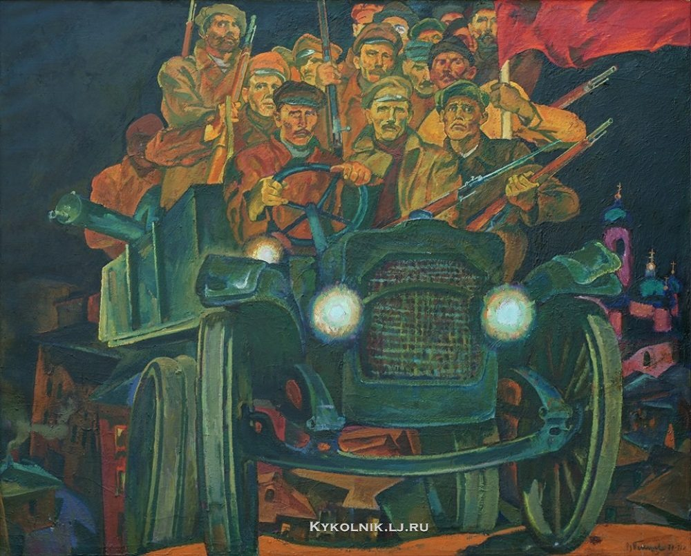 Токарев Вячеслав Васильевич (1917-2001) «Октябрь на рабочей окраине» 1970-1971.