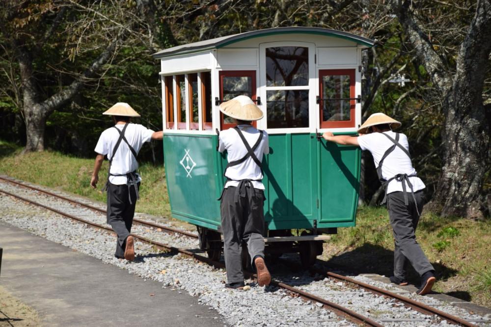 Matsuyama Handcar Tramway