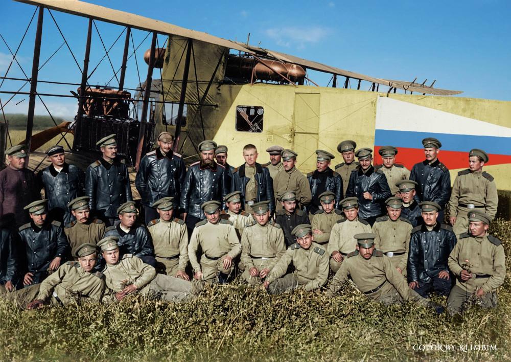 Илья Муромец II с заводским номером 167. Колодзиевка, июнь 1916 г.